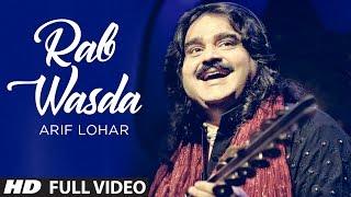 Rab Wasda Arif Lohar