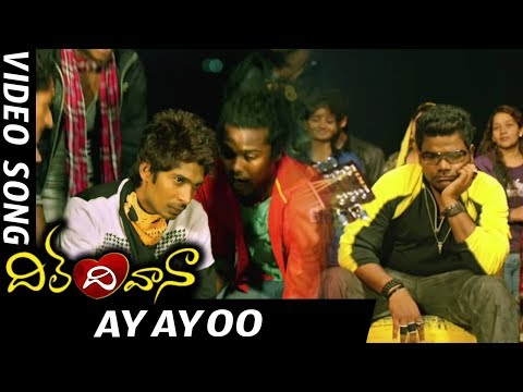 Video Dil Deewana Telugu Movie Songs - Ay Ayoo Video Song - Raja Arjun Reddy, Abha Singhal download in MP3, 3GP, MP4, WEBM, AVI, FLV January 2017