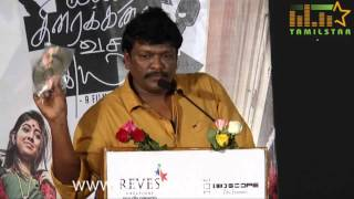 Kathai Thiraikathai Vasanam Iyakkam Success Meet Part 2