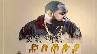 Nonton Yapi Mapi   Dystopia                     New Ethiopian Music 2019  Official Video  Film Subtitle Indonesia Streaming Movie Download