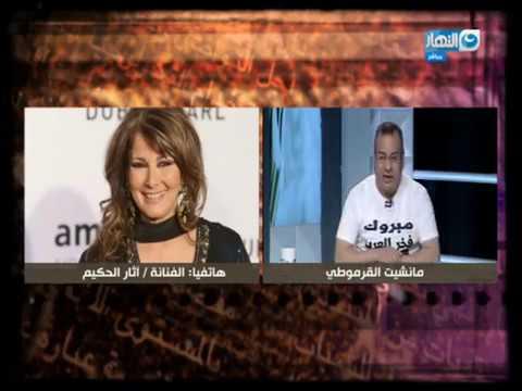 لقب محمد صلاح يعيد آثار الحكيم للإعلام