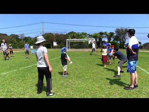 種子島の学校活動:安納小学校東大生とのふれあい交流学習・遊び