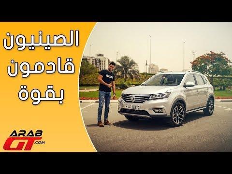 العرب اليوم - شاهد: سيارة أم جي أر أكس 5