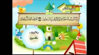 المصحف المعلم للشيخ القارىء محمد صديق المنشاوى سورة القلم كاملة جودة عالية