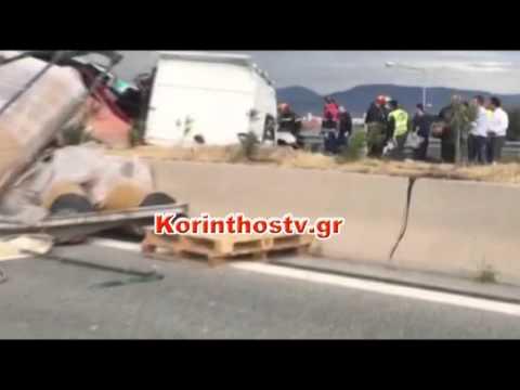 Video - Δύο νεκροί και ένας τραυματίας στο τροχαίο στην Αθηνών - Κορίνθου
