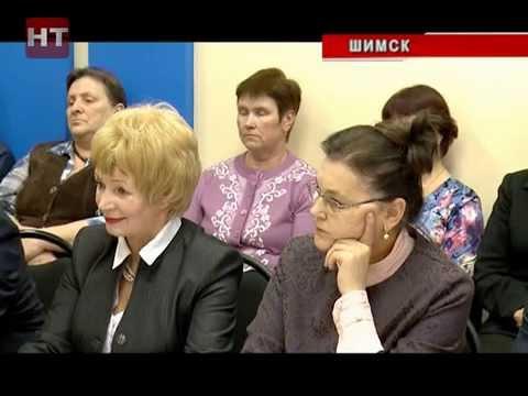 Сегодня в Шимске выберут нового Главу муниципального района