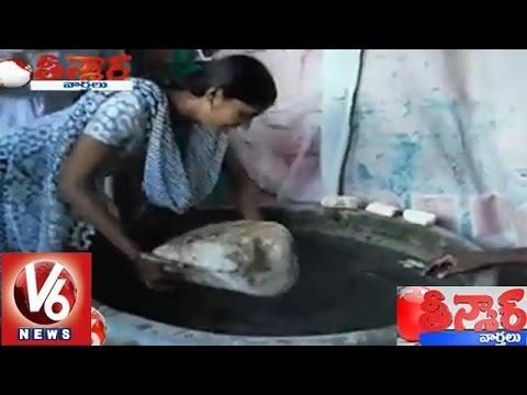 Floating stone in Tamil Nadu - Teenmaar News 01 November 2014 07 AM