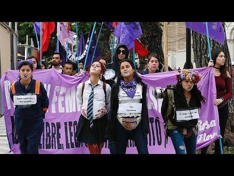 Διαδηλώσεις για την Παγκόσμια Ημέρα για την Εξάλειψη της Βίας κατά των Γυναικών