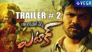 Attack Telugu Movie Trailer