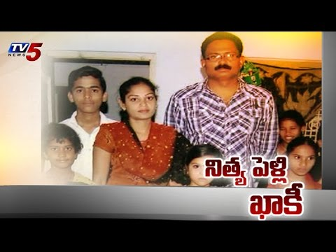 Constable Became Eternal Bridegroom in Visakha : TV5 News