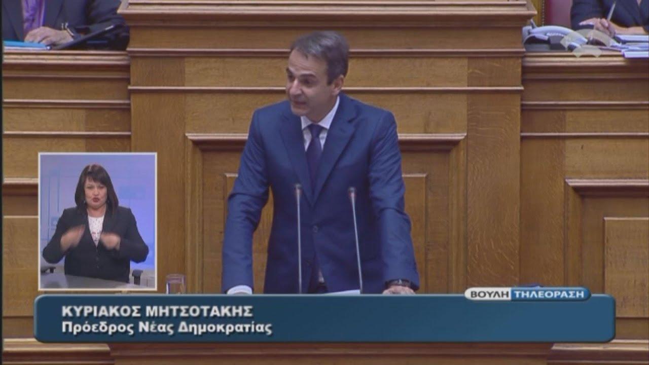 Κ. Μητσοτάκης: Ο πρωθυπουργός θέλει να διχάσει την κοινωνία και όχι να ενώσει