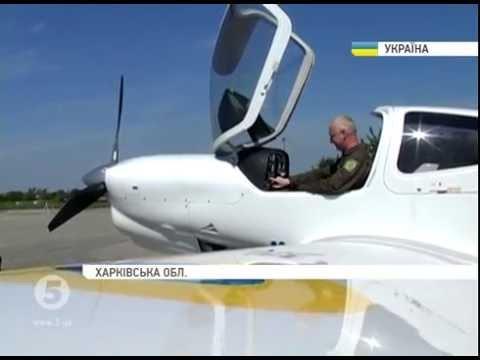 Харківські прикордонники працюють на австрійських легкомоторних літаках