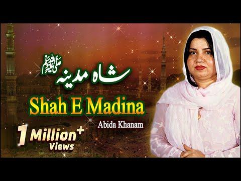 Video Abida Khanam - Shah E Madina - Shah E Madina - 2002 download in MP3, 3GP, MP4, WEBM, AVI, FLV January 2017
