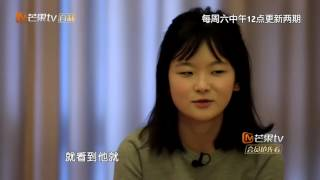 """【订阅湖南卫视官方频道 Subscribe to Hunan TV YouTube Channel: http://bit.ly/2psnMqv 】更新时间 每周六▶《2017变形计》播放列表 http://bit.ly/2qdGm8I《妈妈的牵挂》播放列表:http://bit.ly/2pR1sWT《变形计》播放列表:http://bit.ly/2oNlK43节目简介:《2017变形计》是由芒果TV独家自制的纪实类栏目,禀承湖南卫视《变形计》""""换位思考""""这一理念,而且更推至极致,在节目中,你不仅要站在对方立场去设想和理解对方,你还要去过对方的生活,真正体验对方世界的大小风云,品察对方思想最微妙的情绪触动。■□更多精彩节目请订阅■□我是歌手官方频道: http://bit.ly/2npmStj芒果TV精选频道: http://bit.ly/2nCbVY2快乐综艺联盟频道: http://bit.ly/2pffOR9■□ 更多官方资讯 欢迎关注我们社交网络页面 ■□爸爸去哪儿官方 Facebook 粉丝专页:http://bit.ly/2oaY9ct明星大侦探Facebook粉丝专页:http://bit.ly/2oCz26S我是歌手Facebook粉丝专页:http://bit.ly/2pnJEnc芒果小喇叭Facebook粉丝专页: http://bit.ly/2odZI8L中国湖南卫视官方 Facebook: https://www.facebook.com/hntvchina中国湖南卫视官方 Twitter: https://twitter.com/HUNANTVCHINA■□ 更多其他湖南卫视精彩节目【官方超清1080P】■□《妈妈是超人》第二季 播放列表 http://bit.ly/2p9qtim《妈妈是超人》第一季 播放列表 http://bit.ly/2qcP2cY《花儿与少年》第三季 http://bit.ly/2nLC2gR《2017变形计》播放列表 http://bit.ly/2qdGm8I《歌手2017》 播放列表 http://bit.ly/2qdq9As《向往的生活》 播放列表 http://bit.ly/2qcNFek《我是歌手》第一季 http://bit.ly/2oOFPp0《我是歌手》第二季http://bit.ly/2oOFQcy《我是歌手》第三季 http://bit.ly/2pnOWiB《我是歌手》第四季 http://bit.ly/2pEPqUj《明星大侦探》第二季 http://bit.ly/2qkYudu《明星大侦探》第一季 http://bit.ly/2oRCBlE《为你而来》官方版 http://bit.ly/2ql3wqg《神奇的孩子》 官方版 http://bit.ly/2oRtBwH《真正男子汉》第一季 http://bit.ly/2oRwDB3《真正男子汉》第二季 http://bit.ly/2pnEpUl《一年级·毕业季》全集 http://bit.ly/2p9A2xN《一年级·大学季》全集 http://bit.ly/2p9nWos《我想和你唱》全集 http://bit.ly/2qkThlG《天天向上》官方版 http://bit.ly/2oCB3Qu《快乐大本营》官方版 http://bit.ly/2ps32S6"""