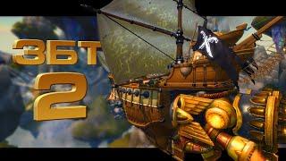 Видео к игре Пираты: Штурм небес из публикации: Анонс второго ЗБТ Пираты: Аллоды Онлайн