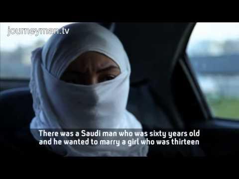جنس سوري