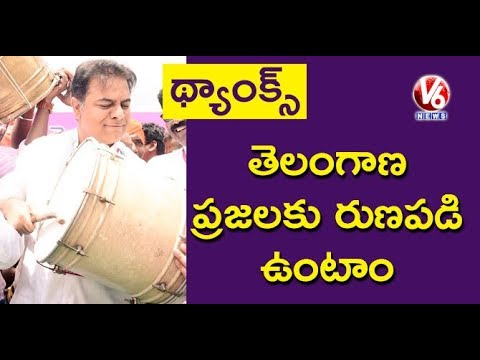 KTR Expresses Thanks To Voters On Twitter | Telangana Assembly Poll Results | V6 News