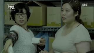 #4 EBS 다큐프라임 - 시대탐구 청년 2부- 최저인생_#001