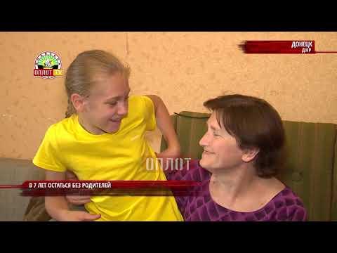 Почта Донбасса приняла участие в благотворительной акции «Дерево желаний»