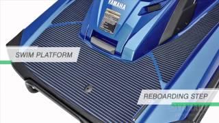 10. 2016 Yamaha FX SVHO Series WaveRunners