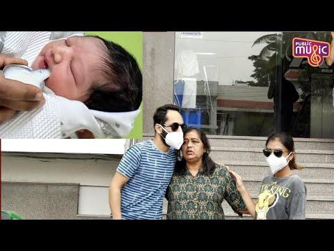 Malayalam Actors Fahadh Faasil and Nazriya Nazim Visit Meghana Raj and Baby   Meghana Raj Baby