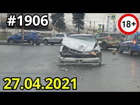 Новая подборка ДТП и аварий от канала Дорожные войны за 27.04.2021