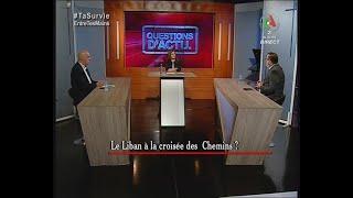 Liban : À la croisée des chemins ? | Questions d'Actu