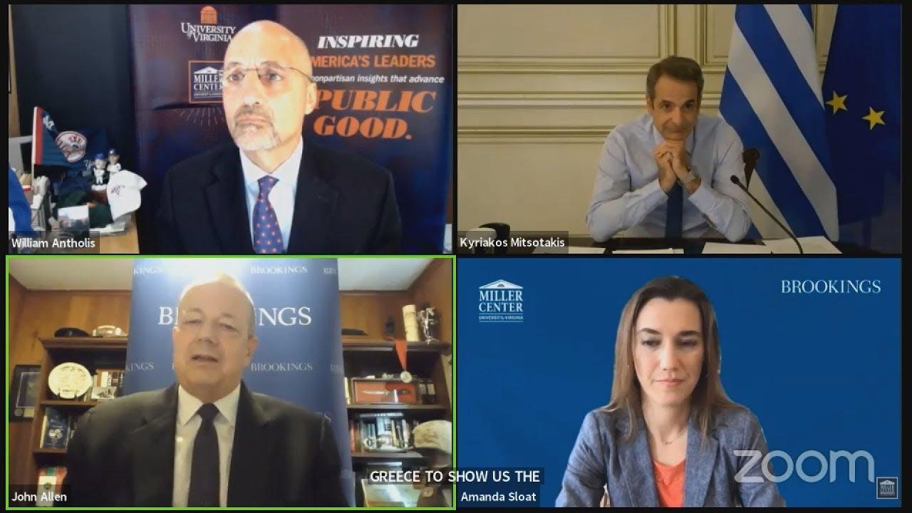 Κυρ. Μητσοτάκης στο Brookings: Πήραμε γρήγορα αποφάσεις, ανακτήσαμε την εμπιστοσύνη