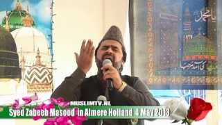 wo khar baithe he mil jata he syed zabeeb masood almere masdjied Al Raza 2013