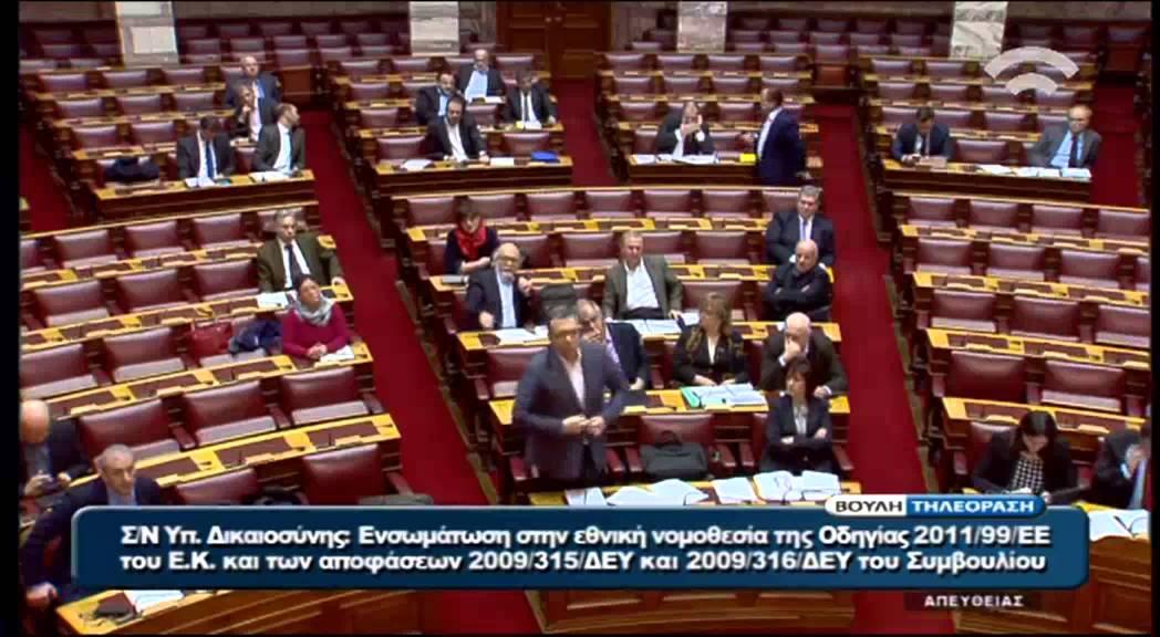 Επεισόδιο στη Βουλή μεταξύ Σωκ. Φάμελλου και Β. Κεγκέρογλου