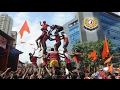 मुंबई दहीहंडी उत्सव । Dahikala Utsav | Govinda Aala Re | Gokulashtami