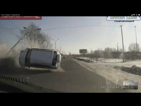Авария с переворотом