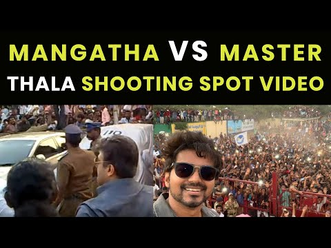 Thala Ajith Public Appearance - Unseen Video