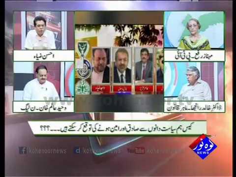 Pakistan Ki Awaaz 17 07 2017