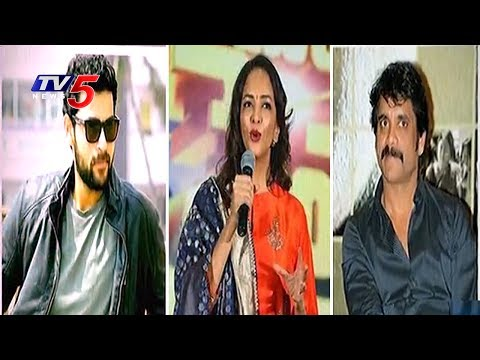 Varun Tej To Campaign For Jana Sena Party ? | Manchu Lakshmi, Nagarjuna To Enter Politics