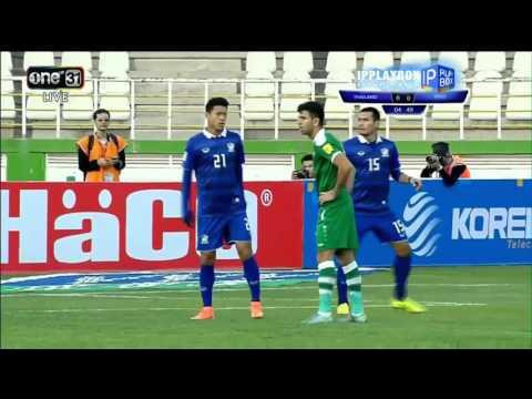 Full Match ทีมชาติอิรัก vs ทีมชาติไทย 24 มีนาคม 2559
