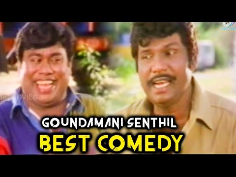 Goundamani Senthil Comedy | Rojavai Killathe Full Comedy | Tamil Super Comedy