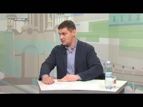"""""""Про головне на """"Рівне 1"""": Святослав Євтушенко 28.11.16"""
