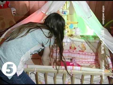 МАМИНА ШКОЛА - Зір немовлят