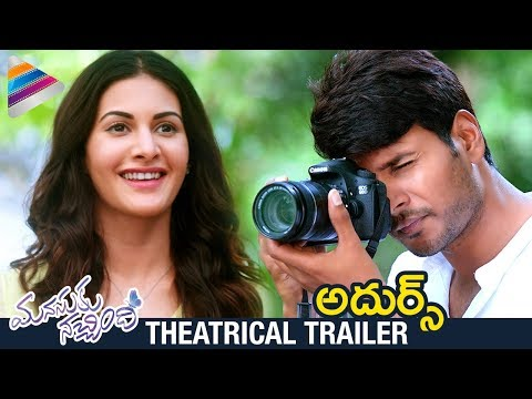 Manasuku Nachindi Latest Telugu Movie Trailer | Sundeep Kishan | Manjula | Amyra Dastur | Tridha