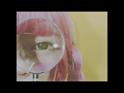 , title : '密会と耳鳴り『I want to be rich』Music Video'