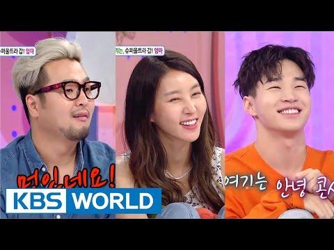 Hello Counselor - Kim Taewoo, Kim Jungmin, Henry [ENG/THAI/2017.07.10] (видео)