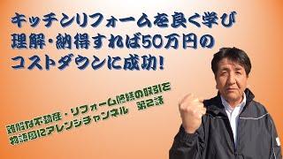 NCP不動産取引の悩みをアレンジ物語チャンネル第2話 YouTube