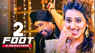 Download Lagu 2 Foot: S Mukhtiar, Kuwar Virk | New Punjabi Songs 2017 | T-Series Apnapunjab Mp3