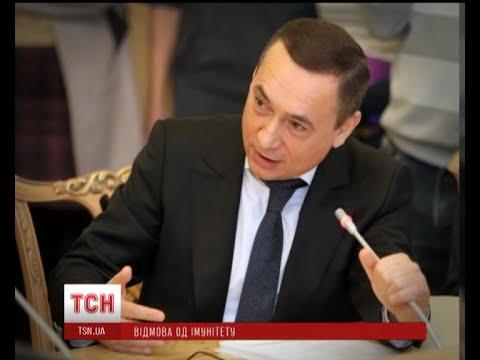 Нардеп Микола Мартиненко відмовляється від депутатського імунітету