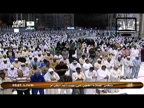 سورة الرعد من 29 – نهاية السورة للشيخ عبدالله الجهني