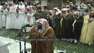 Night 9 Makkah Witr Ramadan 2013 Sheikh Sudais