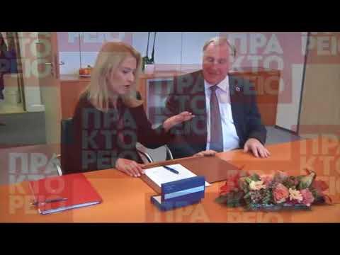 Η Περιφέρεια Αττικής  στη «Συμμαχία Συνοχής» για ισχυρή Ευρώπη, στις Βρυξέλλες