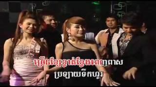 Khmer Celebrities - sangsomalidet(chao yeay cheng march)