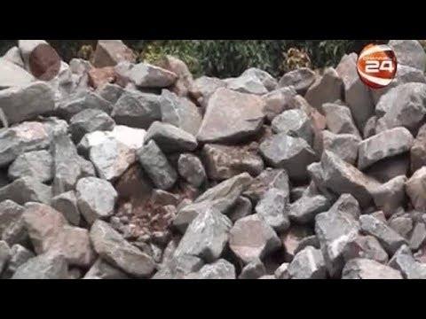 কয়লা গায়েবের পর এবার পাথর চুরি